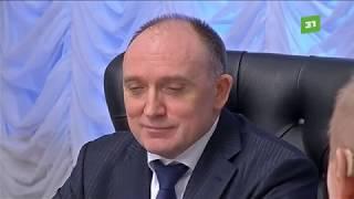Download Обнародовано постановление о возбуждении уголовного дела против Бориса Дубровского Video