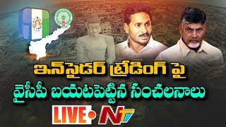 Download YCP Revealed Shocking Facts On Amaravati Insider Trading LIVE | NTV LIVE Video