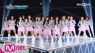 Download Produce101(프로듀스101) - ″PICK ME″ M COUNTDOWN 151217 EP.453 Video