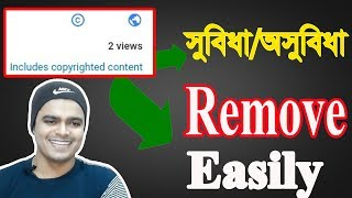 Download How To Remove Including Copyright Content From YouTube Channel Without Deleting Videos Video