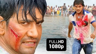 Download Dinesh Lal Yadav Aur Khesari Lal Yadav Ka Larai || Kon Jitega ?? Dekhe Pura Video | Full Movie Video
