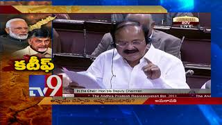 Download TDP pulls out of NDA    What is BJP's next move? - TV9 Video