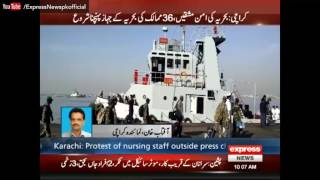 Download Pak Naval Exercises - Russian, French, Chinese and British Navy Forces Arriving in Karachi Video