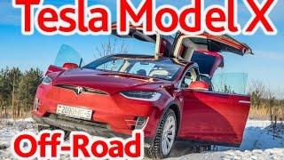 Download Tesla Model X: диагоналка, жесткость, разгон. Video