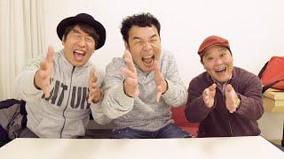 Download ケツメイシ / 友よ ~ この先もずっと・・・ MV Making Video