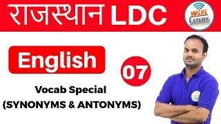Download 12 PM English Special Class for Rajasthan LDC, RAS, Exams by Sanjeev Sir   Vocab Special   Day - #07 Video
