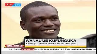 Download Kimasomaso: Wanaume Kufunguka na kujieleza matatizo anayopitia - sehemu ya pili Video