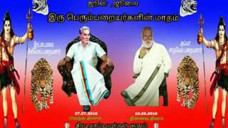 Download Paraiyar /maraiyar/sambavar Video