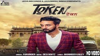 Download Token FULL(HD) Parvinder New Punjabi Songs 2017 Latest Punjabi Songs 2017 Video