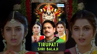 Download Tirupati Shree Balaji - Hindi Dubbed Movie (2006) - Nagarjuna, Ramya Krishnan | Popular Dubbed Film Video