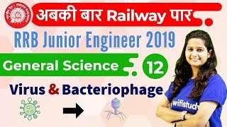 Download 12:00 PM - RRB JE 2019 | GS by Shipra Ma'am | Virus & Bacteriophage Video