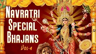 Download TOP NAVRATRI 2017 SPECIAL BHAJANS I Narendra chanchal, Anuradha Paudwal, Lakhbir Lakkha, SonuNigam Video