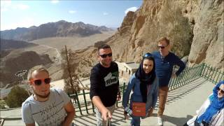 Download Iran 2016 Video