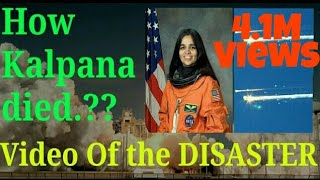 Download Kalpana Chawla story,How Kalpana Chawla Died ?? Kalpana chawla death video, shuttle crash Video