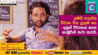 Download Marriage is not important to make kids - Dasun with COFFEE WITH ANU Video