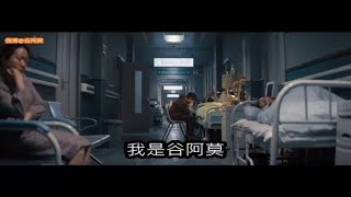 Download #812【谷阿莫】5分鐘看完2018李易峰裸體關在小黑屋裡被賣的電影《動物世界》 Video