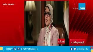 Download نشأت الديهي يرد على أكاذيب إعلام الإخوان بعد حواره مع وزيرة الصحة Video