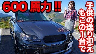 Download フルカスタムBPレガシィで大爆走!?〜TOKYO GIRLS CAR COLLECTION 2018〜 Video