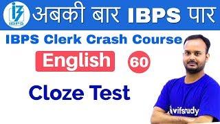 Download 3:00 PM - IBPS Clerk 2018   English by Sanjeev Sir   Cloze Test Video
