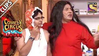 Download Sudesh Has A Baby | Comedy Circus Ke Ajoobe Video