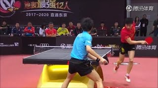 Download Ma Long vs Lin Gaoyuan (Chinese Trials 2017) [Marvellous 12] Video