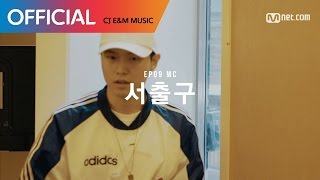 Download [ch.madi X MIC SWAGGER II] Ep.09 XITSUH (CHI SUB) Video