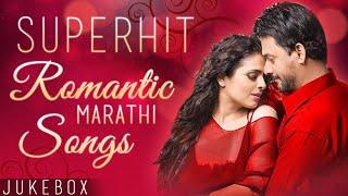 Superhit Romantic Songs , Best Love Songs Collection , Marathi Songs , Jukebox