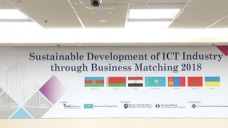 Download 歐洲復興開發銀行中小企業訪問合作團- ICT講座 Video
