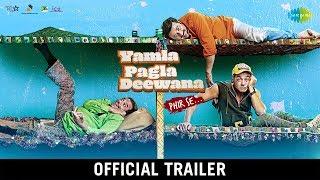 Download Yamla Pagla Deewana Phir Se | Trailer | Dharmendra | Sunny Deol | Bobby Deol | Navaniat Singh Video