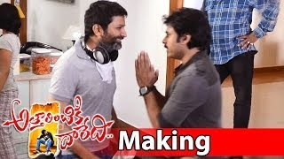 Download Attarintiki Daredi Movie Making || Pawan Kalyan Scene Video