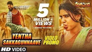 Download Yentha Sakkagunnave Video Teaser   Rangasthalam Songs   Ram Charan, Samantha,Devi Sri Prasad,Sukumar Video