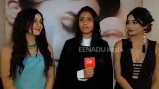Download Maya 2 Launch & Cast Interview Video
