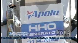 Download Apolo HHO sistem - Srbija - Emisija ″Domaćin″ 3 deo Video