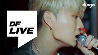 Download 페노메코 Penomeco - Good Morning (feat. 카더가든 (Car, the garden)) [DF LIVE] Video