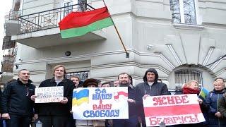 Download Одесситы в поддержку «Дня Воли» пикетировали Генконсульство Беларуси Video