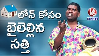 Download Bithiri Sathi Report On Fake Gold Scams In Hyderabad | Teenmaar News | V6 News Video