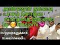 Download அண்ணன் தங்கை பாசம் சொல்ல வார்த்தை இல்லை😉😉 Sister brother kavithai (1) Video