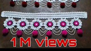 Download फुलांचे तोरण प्रकार १ flowers design toran pattern 1 Video