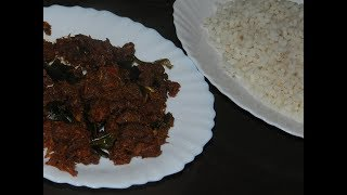 Download പോത്ത് വരട്ടിയത് | beef varattiyathu/ammachi special beef varattiyathu Video