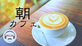 Download Morning Cafe Jazz - Piano & Guitar Jazz & Bossa Nova Music For Study, Work Video