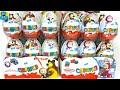 Download Киндер Сюрпризы Маша и Медведь,сравнение двух коллекций Kinder Surprise Masha and the Bear Video