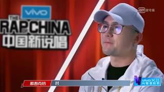 Download 【中國新說唱】60秒淘汰賽 那吾克熱 Video