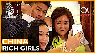 Download 🇨🇳 China's Rich Girls | 101 East | 中国富有的女孩 Video