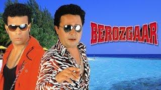 Download Berozgaar - Full Length Hyderabadi Movie - Aziz Naser, Mast Ali Video