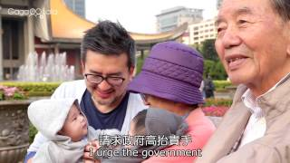 Download 「讓我們的孩子成家」 聽聽同志父母的聲音 Video