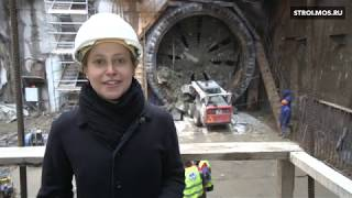 Download На станции метро «Косино» вышел тоннелепроходческий щит Video