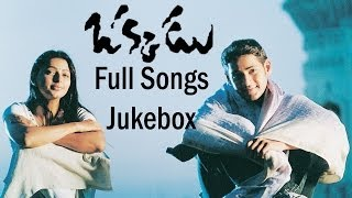 Download Okkadu Movie Full Songs || Jukebox || Mahesh Babu,Bhoomika Video