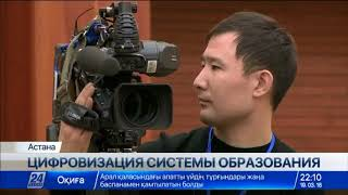 Download Выпуск новостей 22:00 от 19.03.2018 Video