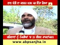 Download Manpreet Badal on ABP SANJHA after cabinet meeting Video