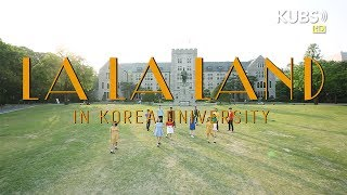 Download 고려대학교 라라랜드 커버영상 / Korea University LALA LAND Cover Movie - Another Day of Sun Video